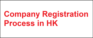 """<img src=""""Image/HK.png"""" alt=""""Company registration in Hong Kong""""/>"""