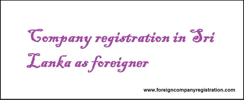 "<img src=""Image/SriLanka.png"" alt=""Company registration in Sri Lanka, company incorporation in Sri Lanka""/>"