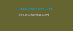 """<img src=""""Company-registration-in-China.png"""" alt=""""Company registration in China"""" />"""