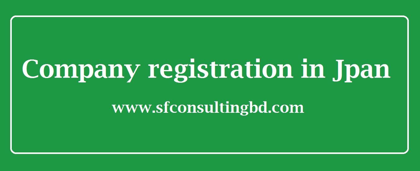 "<img src=""image/Company-registration-in-Japan.jpg"" alt=""Company registration in Japan""/>"