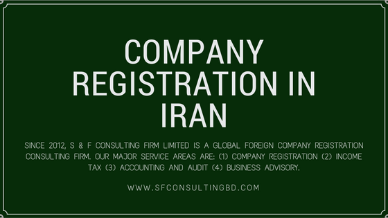 """<img src=""""image/How-to-register-a-company-in-Iran.png"""" alt=""""How to register a company in Iran""""/>"""